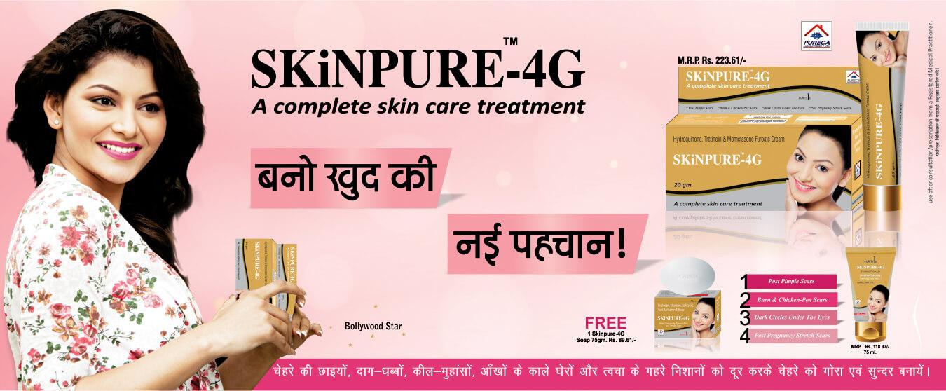 Skinpure 4G Cream C