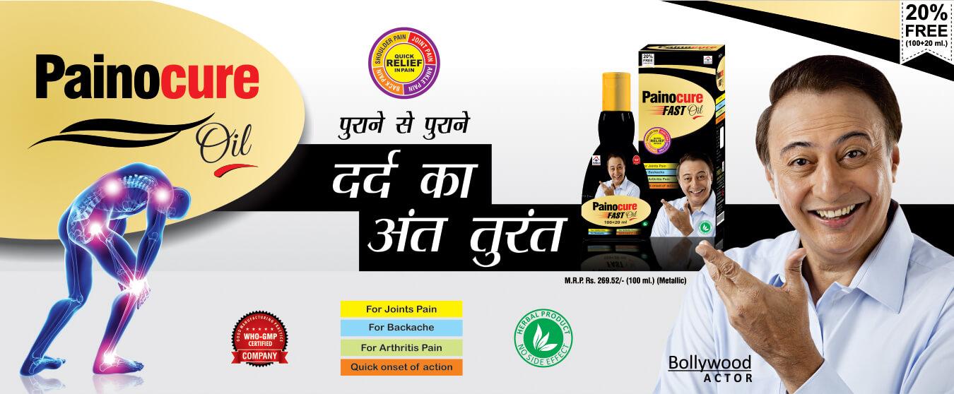 Painocure Oil